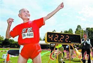 105岁的日本老人瑞宫崎秀吉参加100米赛跑。