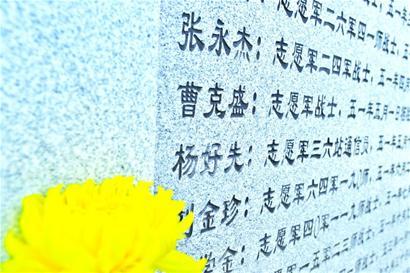 """""""家属来为烈士扫墓是我们的荣幸"""""""
