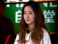 《蜜蜂少女队片花》第四期 谢霆锋为小可爱拉票 无奈不敌曾咏熙遗憾落泪