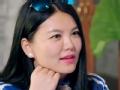 《一路上有你第二季片花》第四期 李湘抛媚眼勾引老公: 不要说话用行动