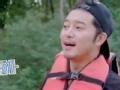 《一路上有你第二季片花》第四期 仙靓夫妇遭遇危机 水上求救遭无视