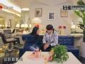 《我们相爱吧第二季片花》第三期 魏大勋爆发获李沁理解 李沁变身经纪人遇挑战