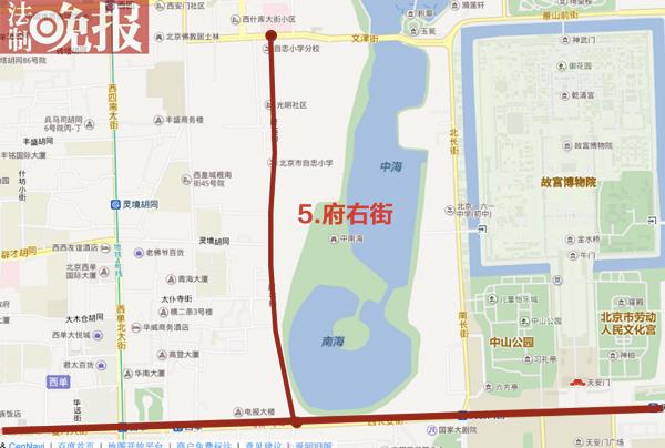 禁行路段:府右街(制图 张小松)