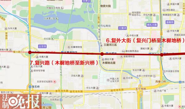 禁行路段:复外大街、复兴路部分道路(制图 张小松)