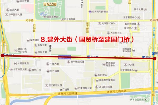 禁行路段:建外大街(制图 张小松)