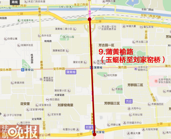 禁行路段:蒲黄榆路( 制图 张小松)