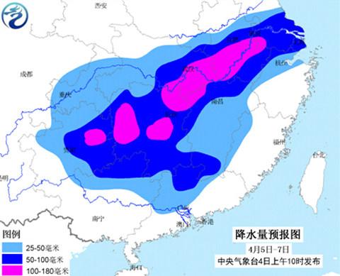 5-7日,南方再迎强降雨,其中江西、安徽等地有大暴雨。