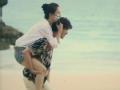 《我们相爱吧第二季片花》第三期 陈柏霖背宋智孝海边散步 沙滩写字甜蜜表白