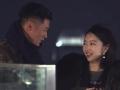《我们相爱吧第二季片花》第三期 余文乐秒变志明 明信片送情话山顶约会