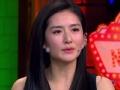 《娜就这么说片花》第四期 谢娜泰国游玩太抠钱锁保险柜 一百泰铢游泰国