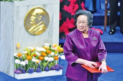 屠呦呦与威廉·坎贝尔和大村智获2015年诺贝尔医学奖