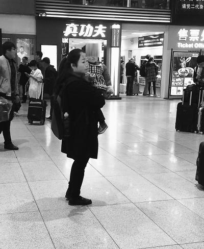 """北京南站""""差钱买票""""圈套暴光"""