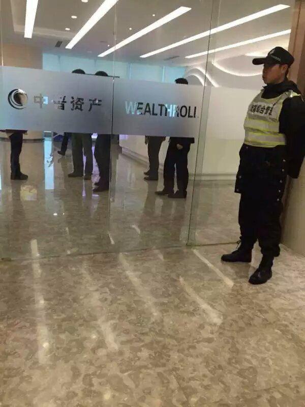 又一个百亿级理财平台要倒:中晋已被公安立案侦查 高管疑似被边控