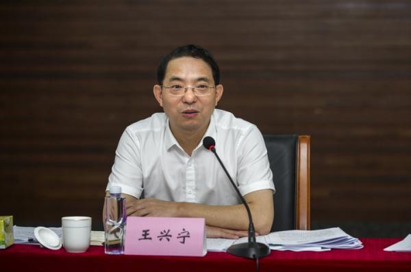 深圳市纪委原书记王兴宁已调任中央纪委第十一纪检监察室主任。