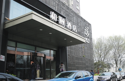 2016年4月6日,北京望京798和颐酒店。新京报记者 薛�B 摄