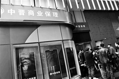 """""""中晋系""""实际控制人徐勤等已在机场被截获供图/东方IC"""