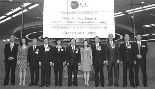 去年8月上市的半新股中国铁路通信信号股份有限公司中国通号:3969.HK,6日在香港公布其上市后首次全年业绩,其盈利能力远超市场预期,带动市场对铁路基建股业绩的乐观气氛。中国通号2015年全年实现营业收入239.5亿元人民币,下同,按年增长38.2%;实现利润总额31.4亿元,按年增长27.1%;全年新签合同额达378.2亿元,增幅24.4%,均创历史新高。