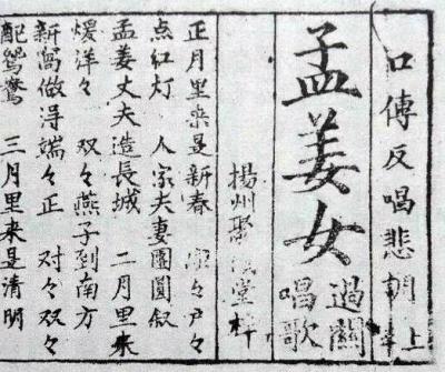 调》又随着扬州花鼓戏的走出扬州远征上海而