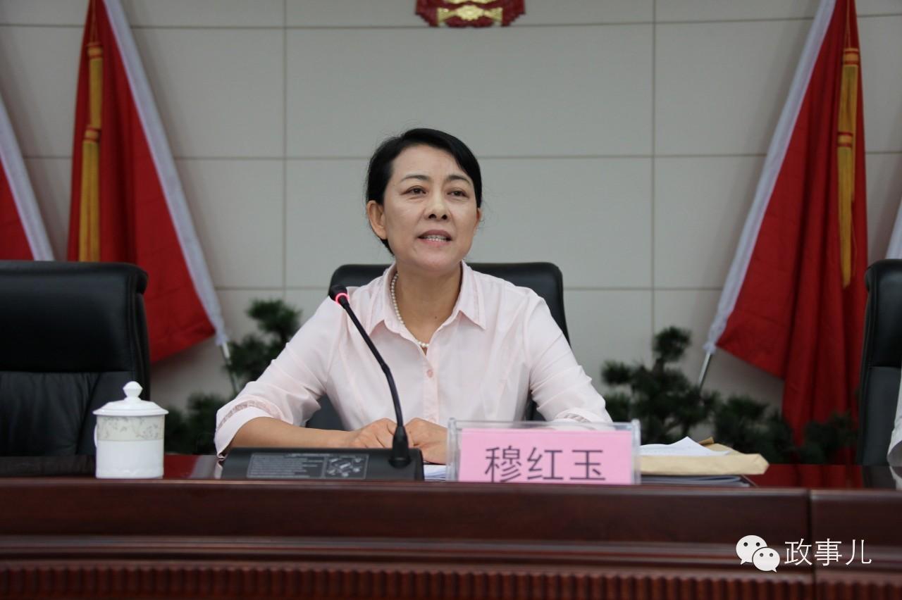 "nb88新博官方网站再出""奇招"" ""双女将""治腐山西"