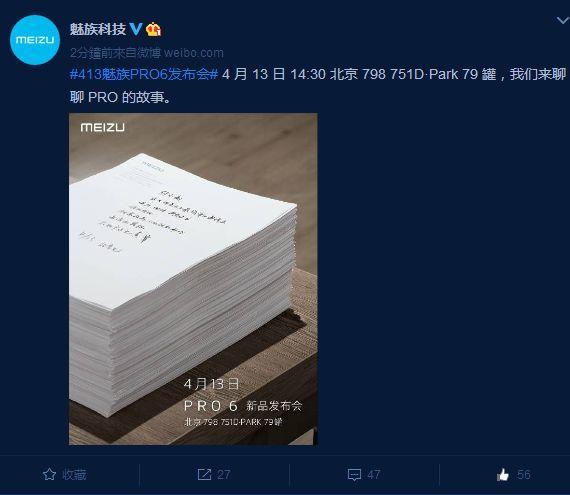 就在魅蓝note3发布会热度还没有消退的时候,魅族又爆出PRO 6的发图片