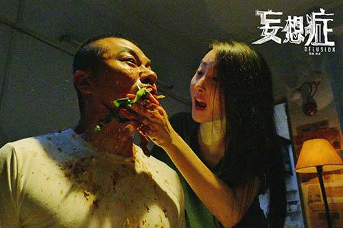 《妄想症》安琥程媛媛相爱相杀 魔性喂食不容易