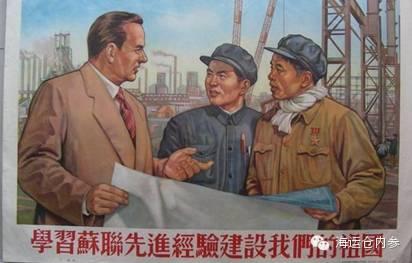 留学苏联曾是那个时代进步青年的理想