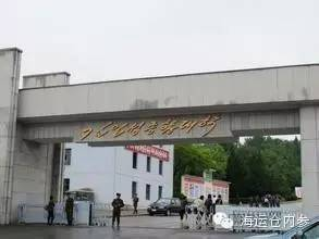 朝鲜金日成综合大学