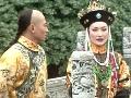 怀玉公主第112集预告片