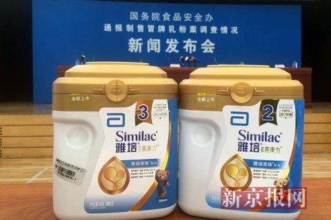 左为冒牌雅培乳粉,右为真实的雅培乳粉。新京报记者 李丹丹 摄