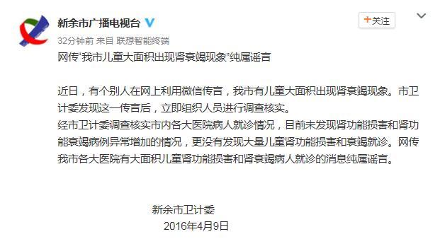 江西新余水厂镉净化事情诱发谎言 有关部分露面造谣