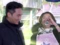 《一路上有你第二季片花》第五期 张智霖帅气秀厨艺 李湘牌西红柿炒蛋受欢迎