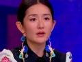 """《娜就这么说片花》第五期 谢娜""""国际范儿""""教英语 自曝爱豆是巩俐"""