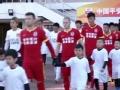 中超集锦-罗森文替补登场远射建功 亚泰0-1华夏