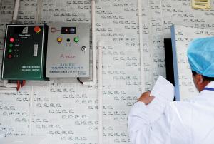冷藏设备,避免停电造成冷库不运转.-疫苗的 安全流程 组图