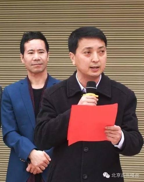 内乡县委常委、县政府副县长樊牛发表讲话