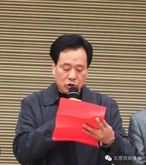 内乡县政协副主席王龙本宣读展览贺电