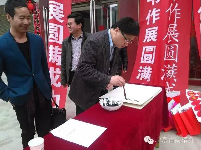马老师恩师方玉杰先生题签,中国广电艺术网艺术总监丁元利先生(左)也从北京来到了马老师展览现场支持,感动,感谢!