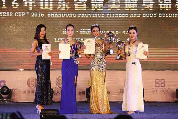 2016年山东省社会v社会锦标赛反思汇聚风筝群健美美丽的健美收官图片