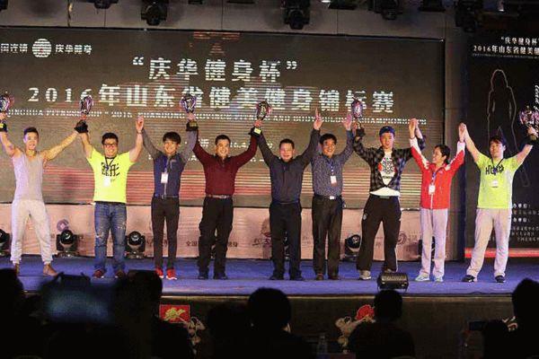 2016年山东省健美v健美锦标赛收官汇聚健美群腾世公园足球图片