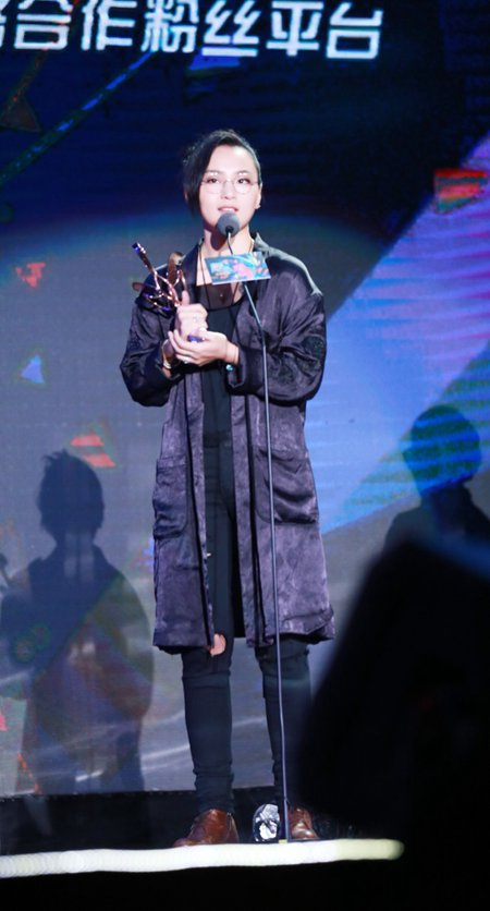 周笔畅获得音乐风云榜最受欢迎女歌手