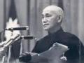 蒋介石恩仇录之云南王龙云(上)