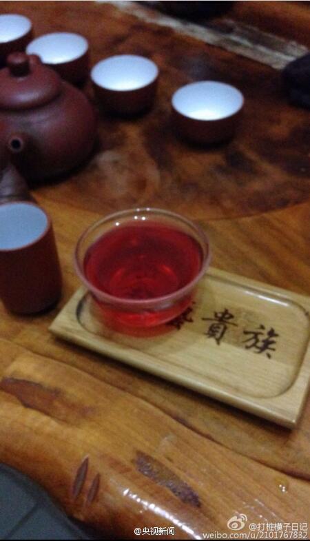 """图说:上海呈现""""天价茶""""诱发重视。收集图"""
