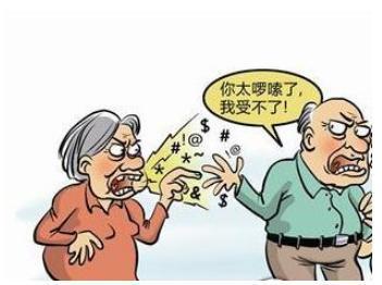 七旬大爷执意离婚 嫌老伴太唠叨扰耳根清净(图)