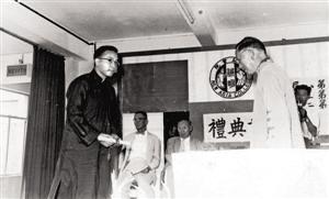 1959年7月,钱穆向叶龙颁发硕士学位文凭