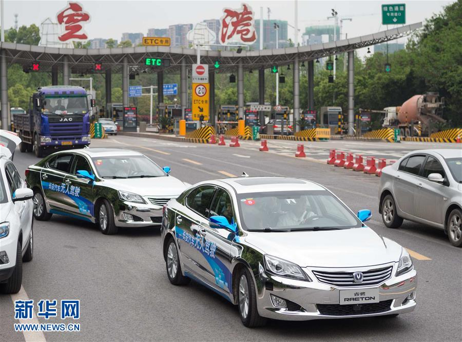 长安无人驾驶汽车将进行2000公里路测 组图高清图片
