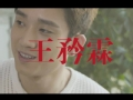 《新声报到》王矜霖 - 用音乐记录成长 被说像黄致列很开心