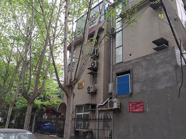 涉事私房菜馆位于西安一栋别墅内。