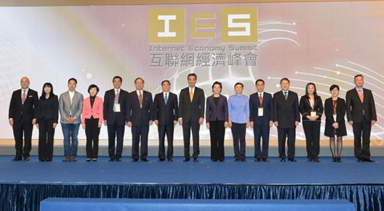 4月13日,香港首届互联网经济峰会在香港集会展览核心举办,局部参会佳宾下台合影。