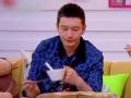 《娜就这么说片花》黄晓明直言:钱都是baby的 首度公开结婚原因