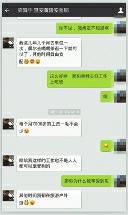 华商报讯(实习记者